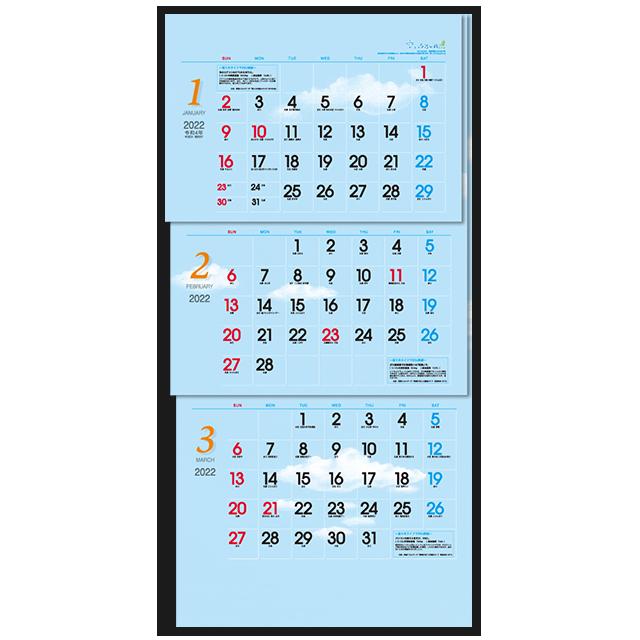 TD-789 空いろ3ヶ月eco -上から順タイプ-カレンダー