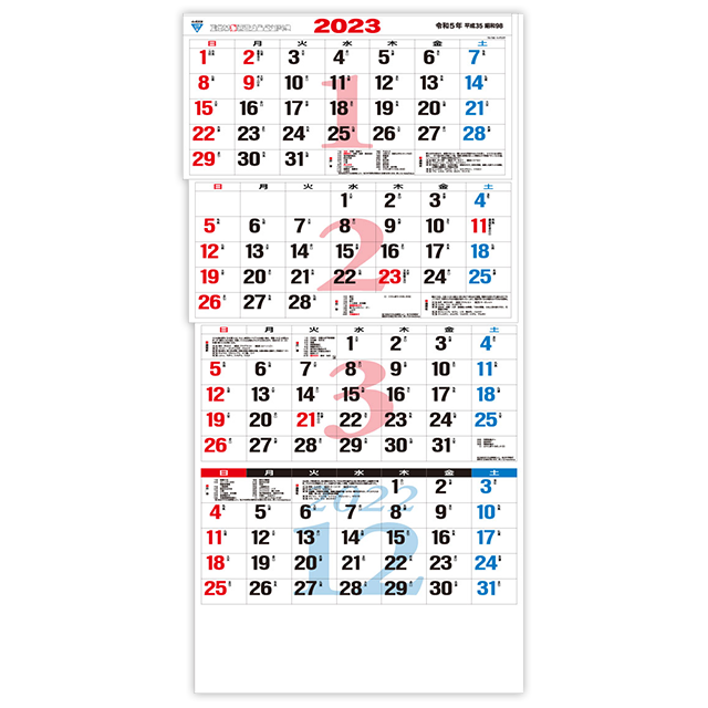TD-799 4ヶ月文字(15ヶ月)-上から順タイプ-カレンダー