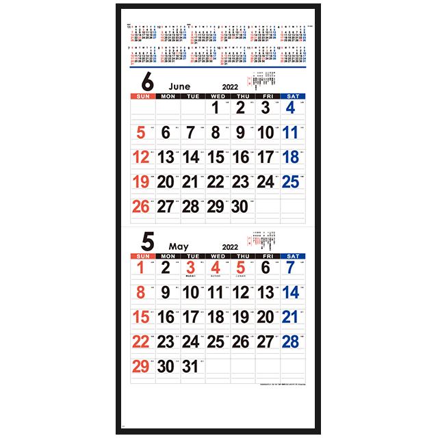 YK-650 II マンスリー文字カレンダー