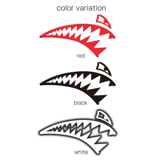 Myチャリ shark2