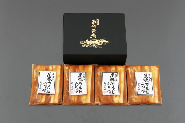 ☆送料無料セール実施中☆ (BM50) 黒豚カルビ味噌漬け(黒豚カルビ味噌漬け140gx4)