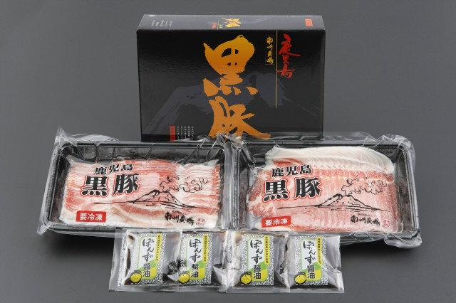 ☆送料無料セール実施中☆ (SS40) 黒豚しゃぶしゃぶセット2~3人前(ロース200gx2ポン酢50gx4)