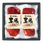 ☆送料無料セール実施中☆ (NY35) 黒豚焼豚(180gx2)