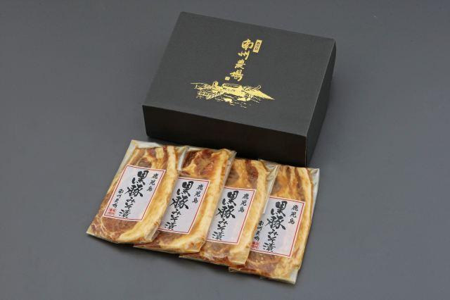 ☆送料無料セール実施中☆ (RM40) 黒豚ロース味噌漬け(黒豚ロース味噌漬け90g以上x4)