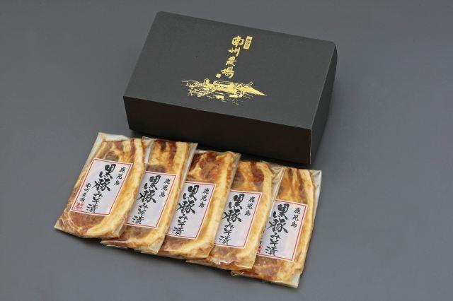 ☆送料無料セール実施中☆ (RM50) 黒豚ロース味噌漬け(黒豚ロース味噌漬け90g以上x5)