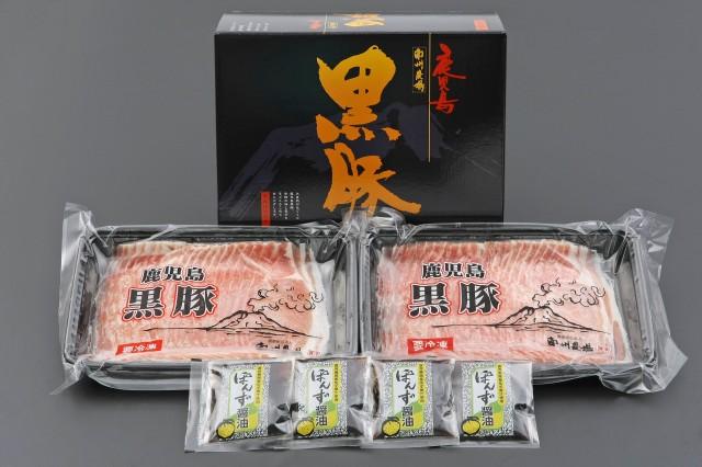 ☆送料無料セール実施中☆ (SS50) 黒豚しゃぶしゃぶセット3~4人前(ロース200g・300g・ポン酢50gx4)