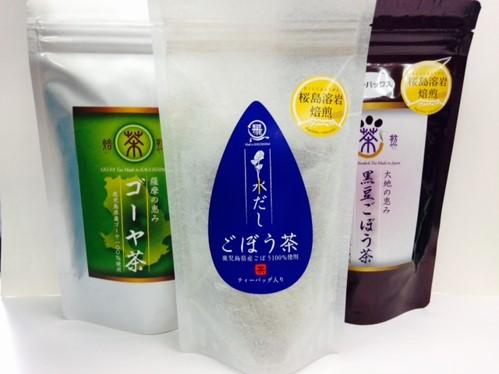 ☆送料無料セール実施中☆ 健康茶セット