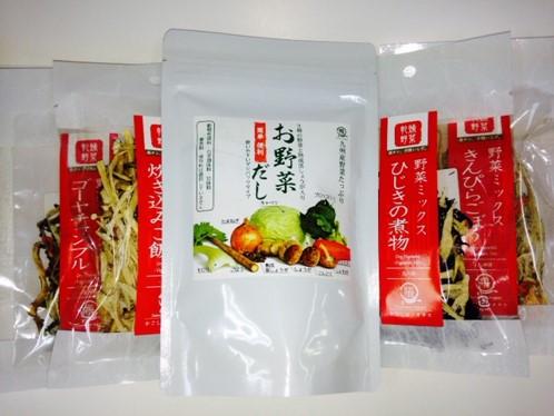 ☆送料無料セール実施中☆ 乾燥野菜セット