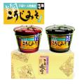 天塩桜こうじみそ 化粧樽入り 2kg  (1kg×2) 1箱