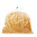 天塩塩切大豆 5kg