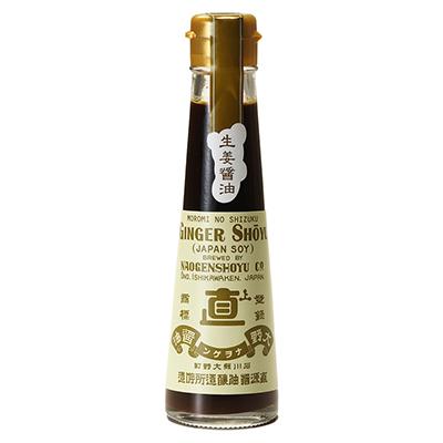 もろみの雫 生姜醤油