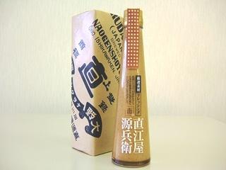 醤油胡麻ドレッシング 200ml (専用ケース入り)