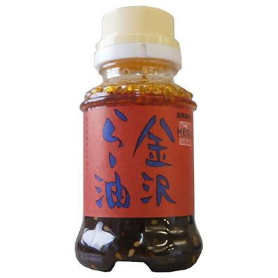 金沢らー油