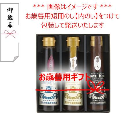 もろみの雫セット NK15MS(お歳暮用)
