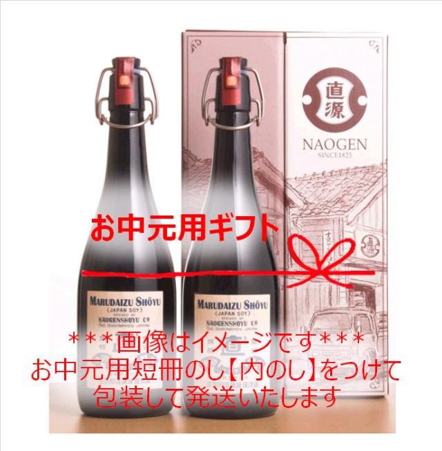丸大豆醤油・もろみの雫 NQ30W(お中元用)