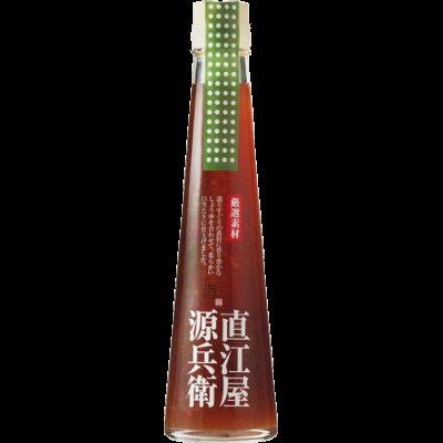 加賀野菜 源助大根ドレッシング
