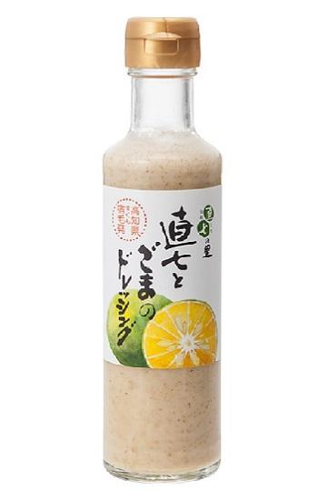 上品な酸味が美味しいごまドレッシング【直七とごまのドレッシング】
