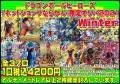 ドラゴンボールヒーローズ【ネットショップならかん】限定オリパ2021Winter(1番)