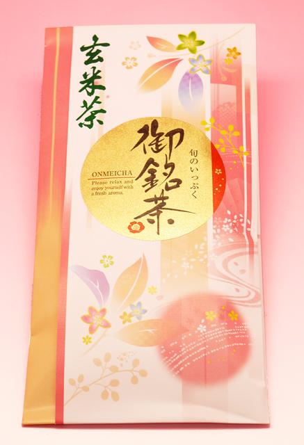 玄米茶 御銘茶 (100g) -大和茶販売- ≪奈良みやげ/大和茶≫