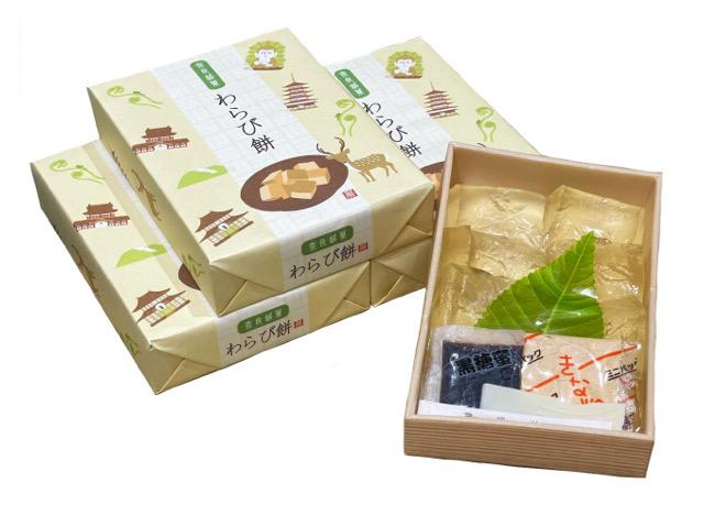 奈良銘菓 わらび餅