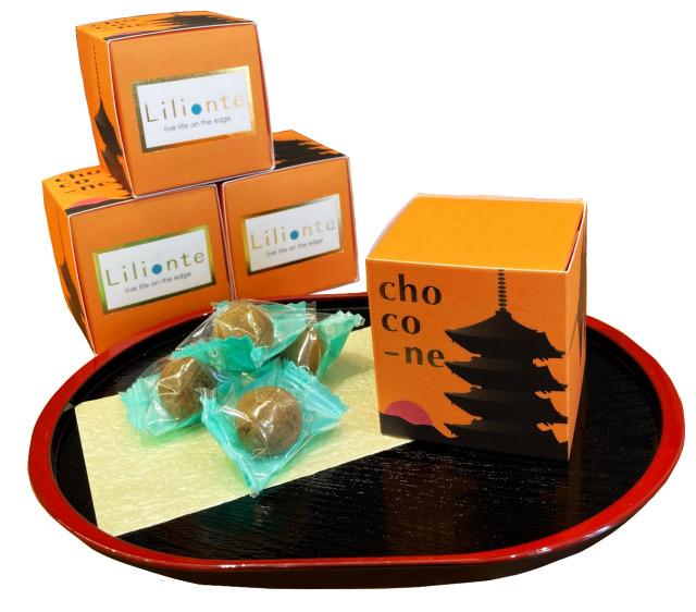 choco-ne 大和ほうじ茶