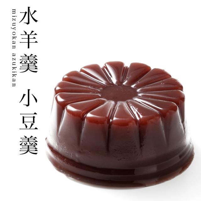 本家菊屋 水羊羹 【小豆羹】 ≪奈良の銘菓/羊羹≫