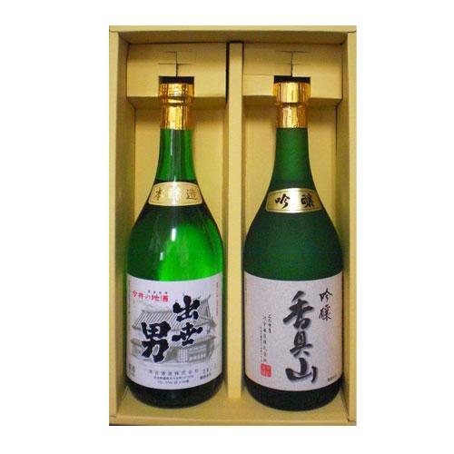 香具山・本醸造 原酒 出世男2本セット
