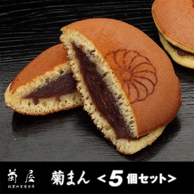 菊屋,商品紹介