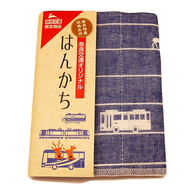 奈良交通オリジナルはんかち 「岡井麻布商店」と「奈良交通」コラボ第二弾