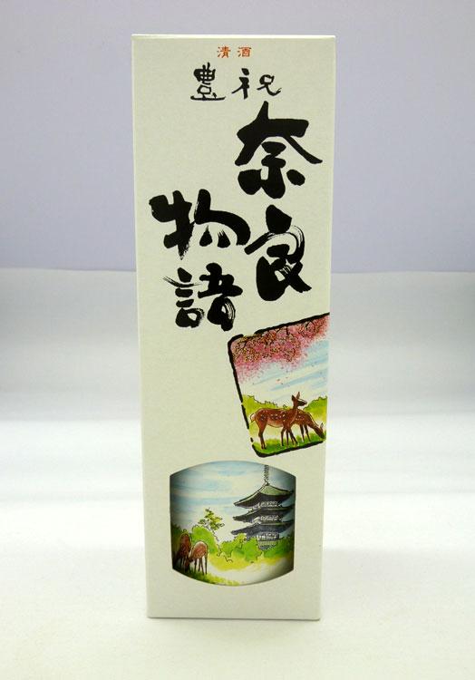 純米吟醸 奈良物語箱