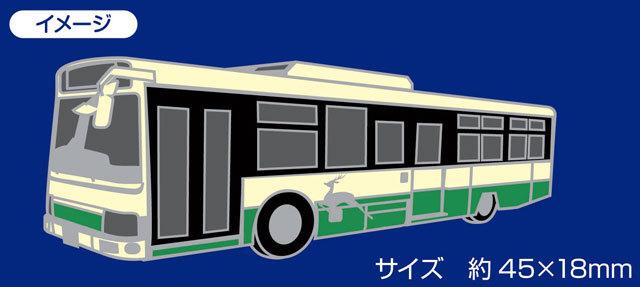 ノンステップバス1