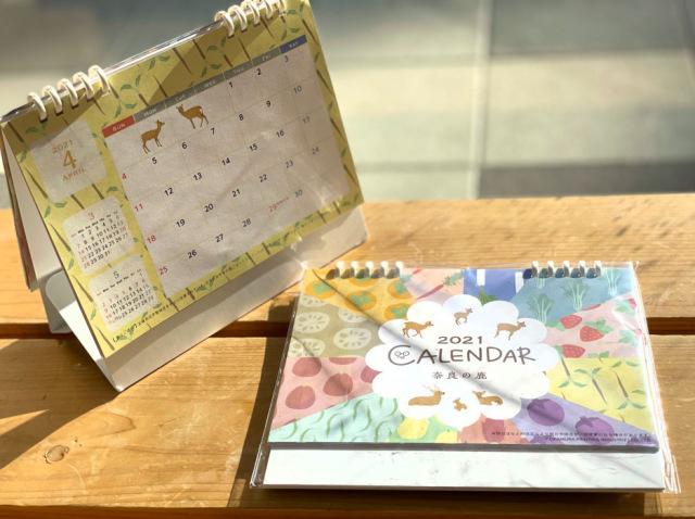 卓上カレンダー【奈良の鹿】