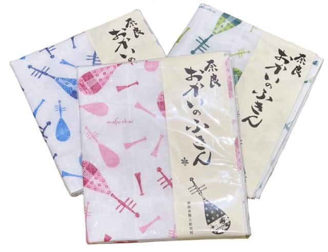 奈良おかいのふきん≪琵琶≫【店舗商品】