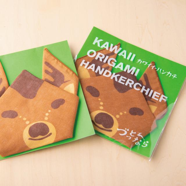 origamihankati1.jpg