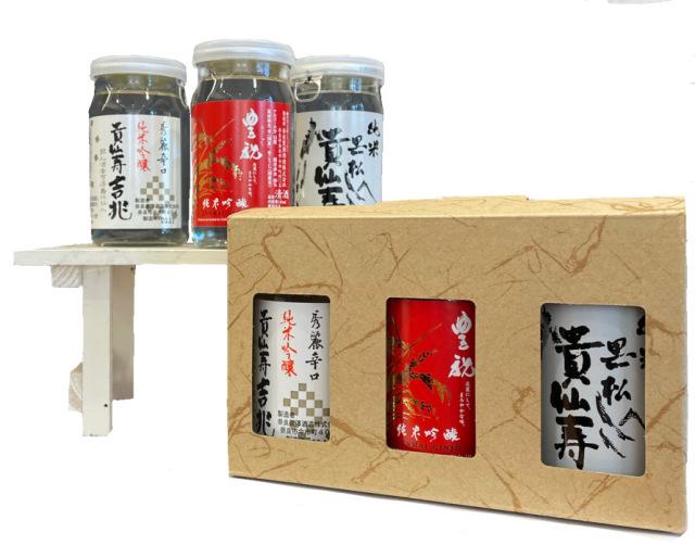 奈良豊澤酒造 のみくらべセット