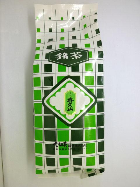 銘茶 大和香久山