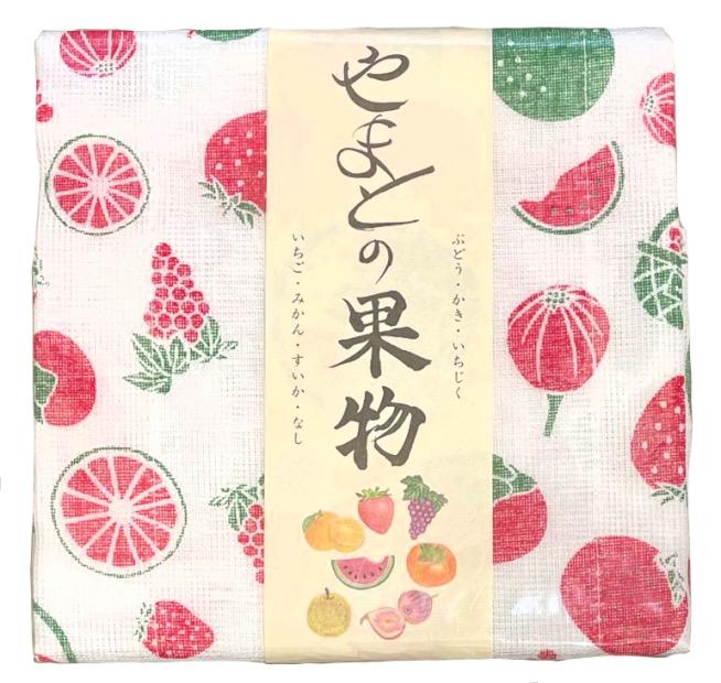 岡井麻布商店 「やまとの果物」ふきん