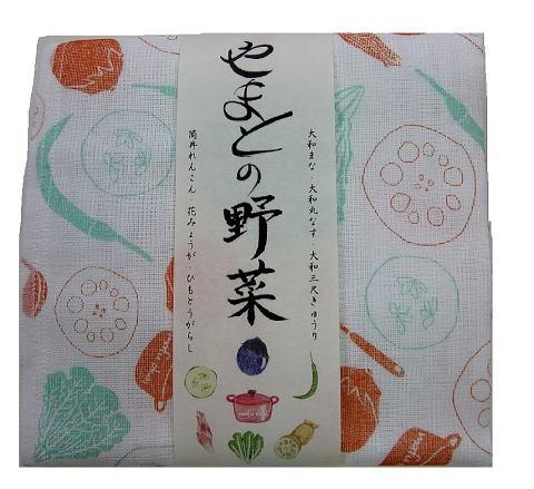 岡井麻布商店 「やまとの野菜」ふきん 【店舗商品】