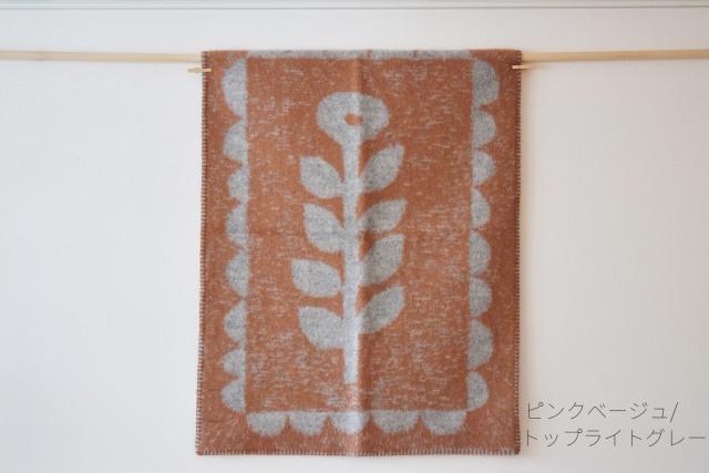 ウールブランケット/WIND&FLOWER(ミニ)