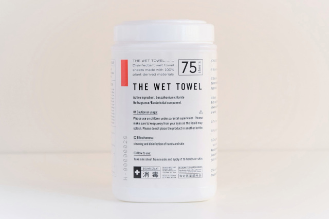 THE WET TOWEL