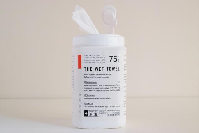 THE WET TOWEL