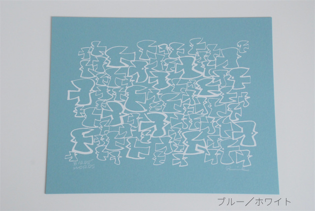 SILK SCREEN/FLYING BIRDS S