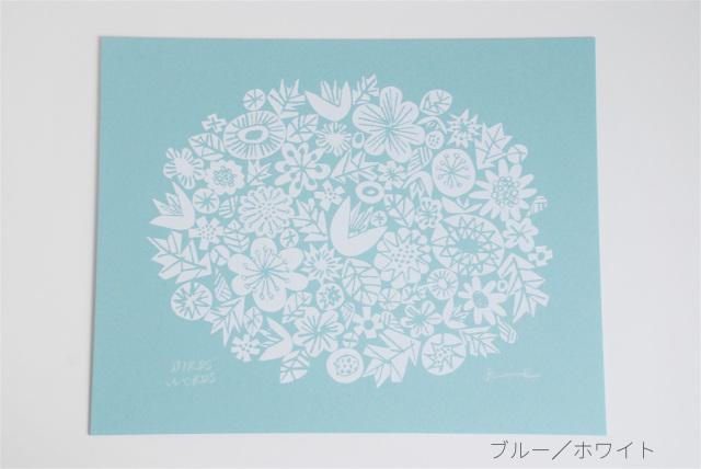 SILK SCREEN/FLOWERS