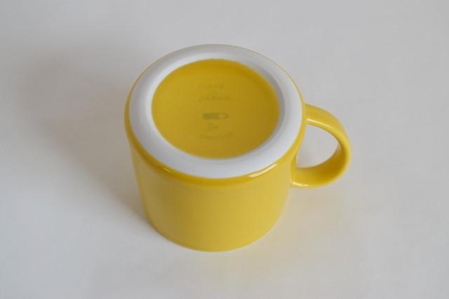 マグカップ2 SLIM イエロー