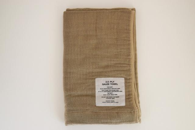 2.5-PLY GAUZE TOWEL(L)