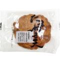 淡路島 玉ねぎ天ぷら ねり物 魚肉製品【淡路島 鳴門千鳥本舗】
