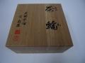 茶輪(抹茶バームクーヘン)【淡路島 鳴門千鳥本舗】