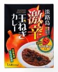 激辛玉ねぎカレー【淡路島 鳴門千鳥本舗】