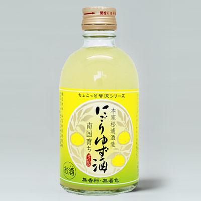 松浦 ちょこっと贅沢 にごりゆず酒 300ml