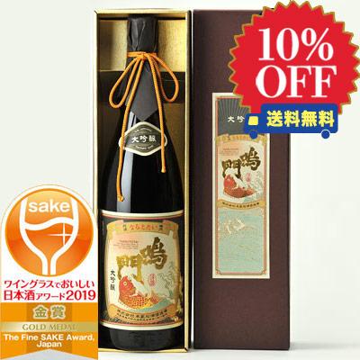 【冬ギフト割 送料無料&10%オフ】鳴門鯛 大吟醸 1800ml